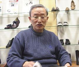 やあやあ神戸 神戸の手作り靴 ...
